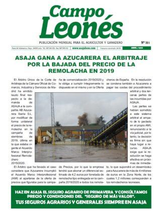 Campo Leonés abril 2021