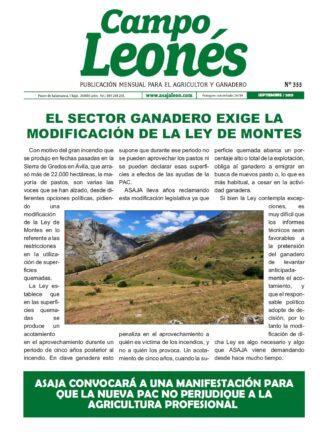 Campo Leonés septiembre 2021